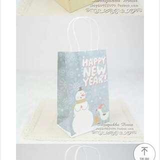 Paper Gift Bags - Medium