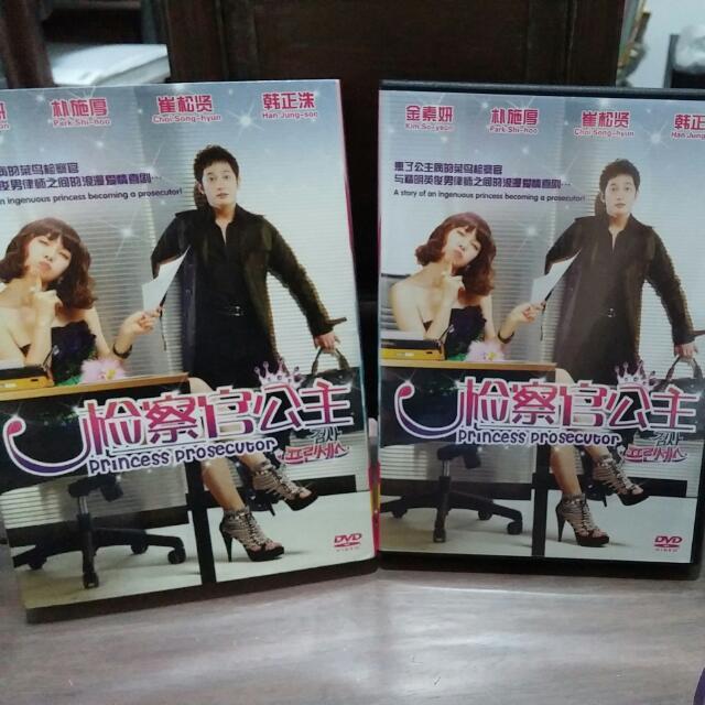 Princess Prosecutor K Drama Original