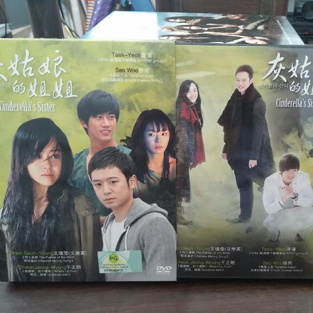 Cinderella's Sister K Drama Original