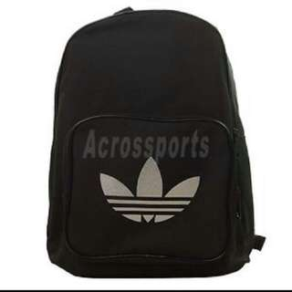 Adidas Backpack (Silver)