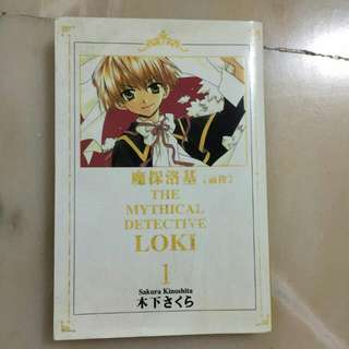 Detective Loki Comic Book Chinese Version