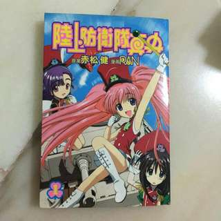 Comic Book Chinese Version