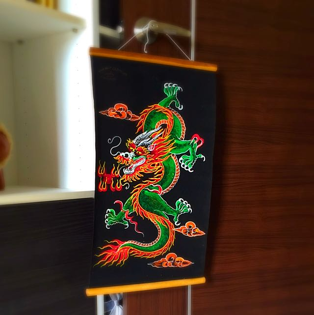 🆕 [降售] Dragon Art