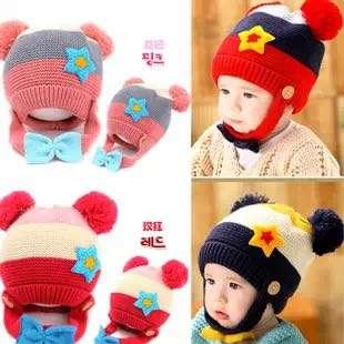 嬰兒時尚防寒毛線帽