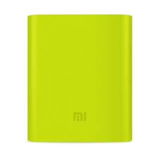 Mi Power Bank 10400 mAh Silicone Protector Sleeve (Green)