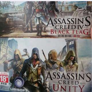 Assassins Creed For Xbox One