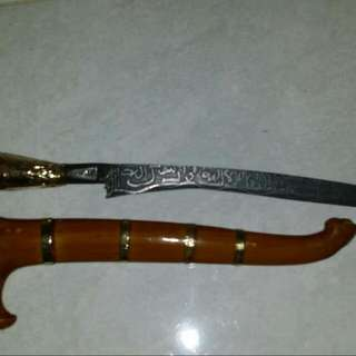 Rencong (Aceh)