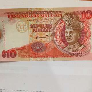 Old RM 10