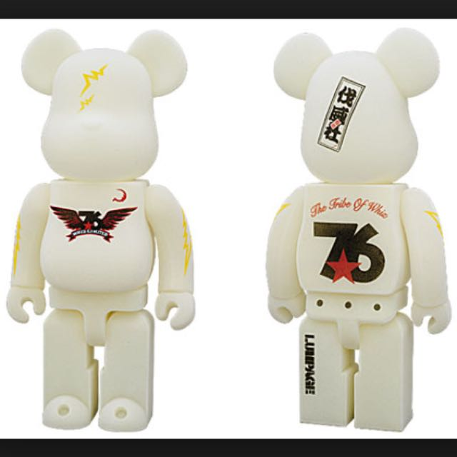 Bearbrick 400% Whiz (Flocked & Glows In The Dark!)