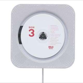 15% OFF!! MUJI Wall-mounted CD Player