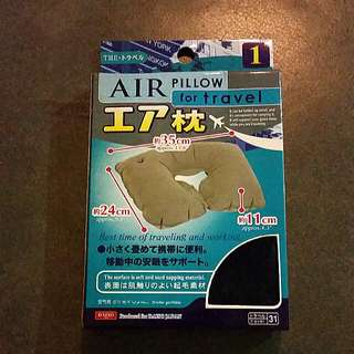 FB03 - Brand New Air Pillow For Travel