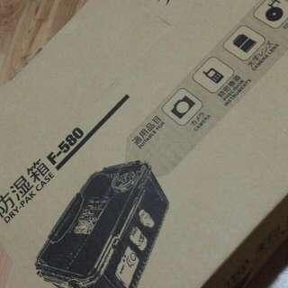 (Rush) BNIB Samurai Dry-Pak case F-580