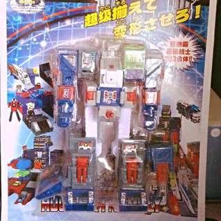 KO Transformer Fortress Maximus