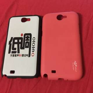 Samsung Note 2 Case