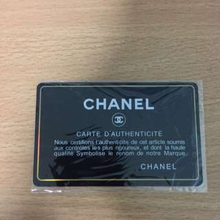 Channel Authenticity Card