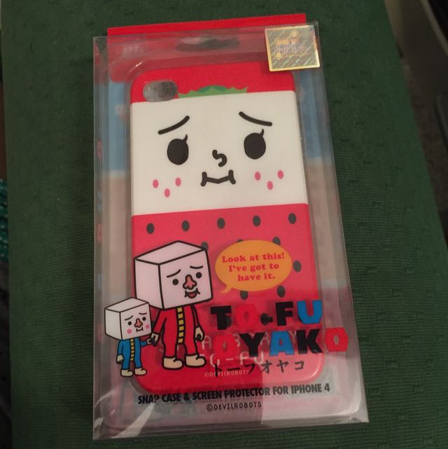 tofu oyako iphone