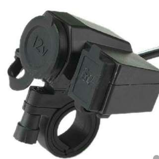 Motorcycle Dual Charger
