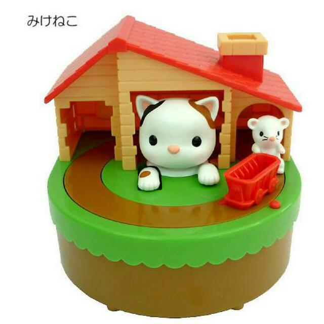 Cat And Moving Mouse Tunnel Coin Bank