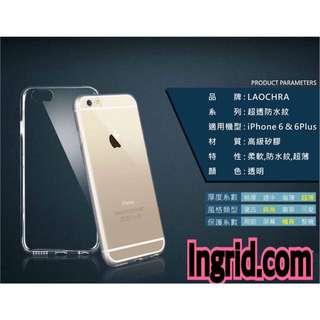 iPhone 6 & 6 Plus 透明軟殼