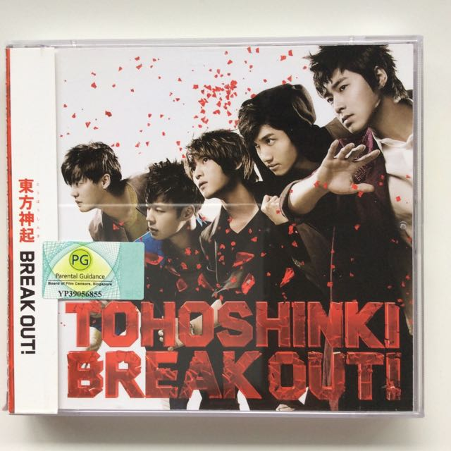 DBSK/Tohoshinki Break Out! Album Single