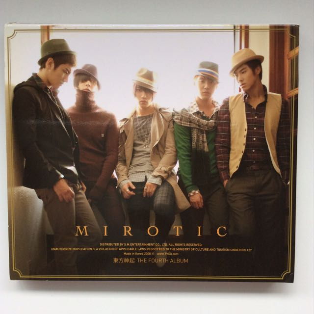 DBSK Mirotic Album
