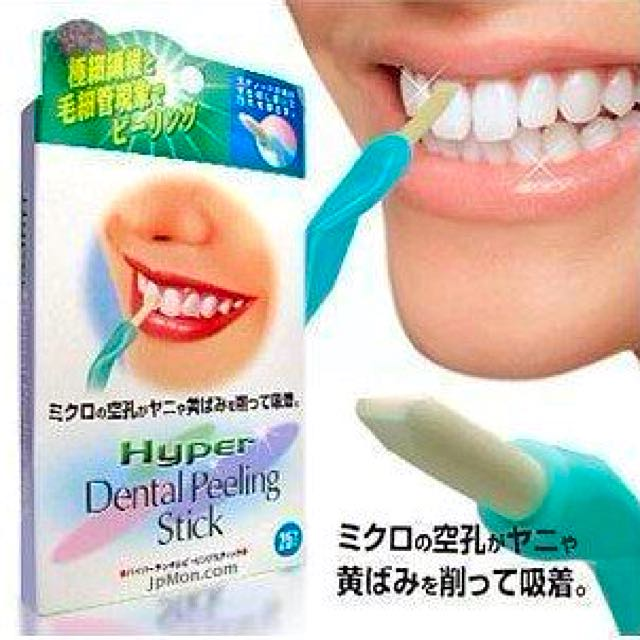 Teeth Whitening Sticks Product Of Japan Health Beauty On Carousell