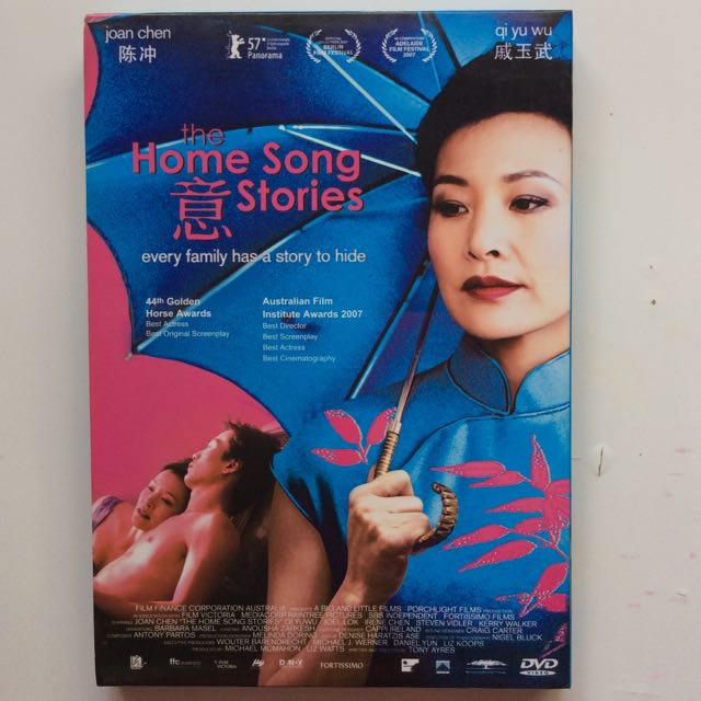 The Home Song Stories DVD
