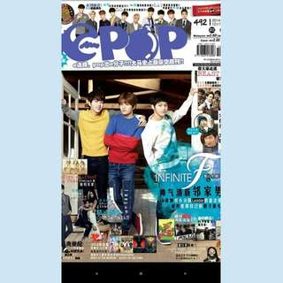 LOOKING FOR EPOP ISSUE 492 And 495
