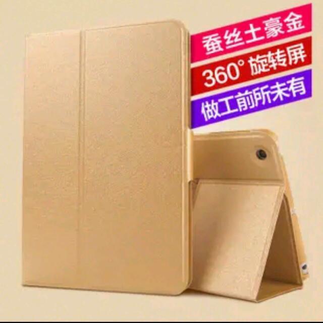 Brand New iPad Mini Retina Case