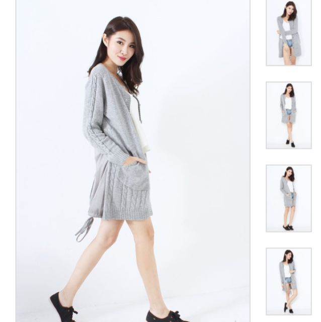 Neonmello Medeline Rainy Day Favourite Cardigan In Grey (BNWT)