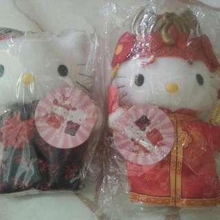 Chinese Wedding Hello Kitty