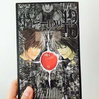 Death Note Databook