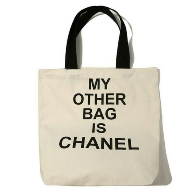 7db044df4cd0e3 My Other Bag Is Chanel Eco Bag / Tote Bag , Women's Fashion on Carousell