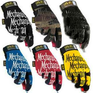 (PO) Mechanix Gloves