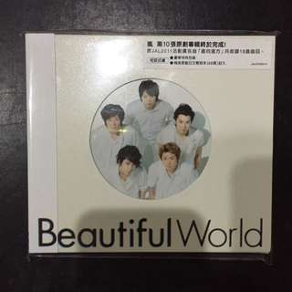 Arashi Beautiful World Album(TW Ver)