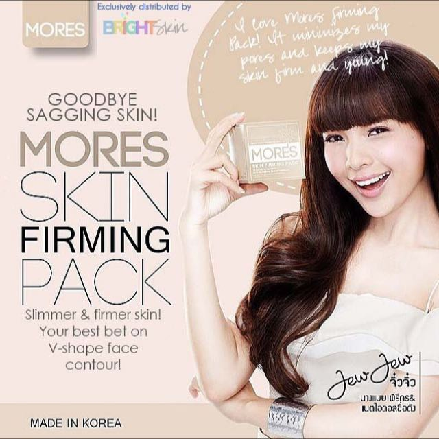 Mores Skin Firming Pack