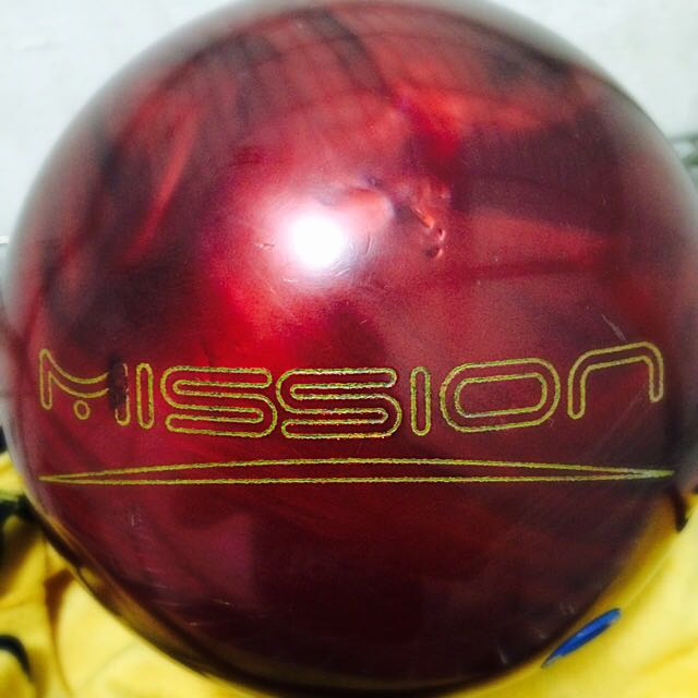 Ebonite Mission - 15lbs