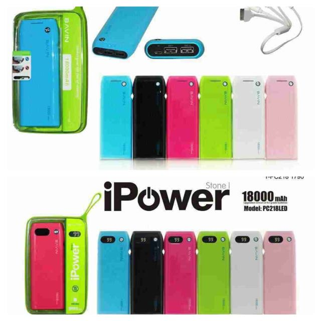 BAVIN 18000MAH POWERBANK