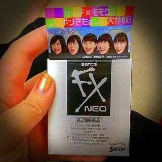 Sante FX Neo 眼藥水