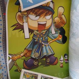 Maplestory Posters A1 size