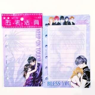 Kaikan Phrase Haou Airen Shinjo Mayu Binder Organiser Papers Japanese Manga Comic Anime ACG