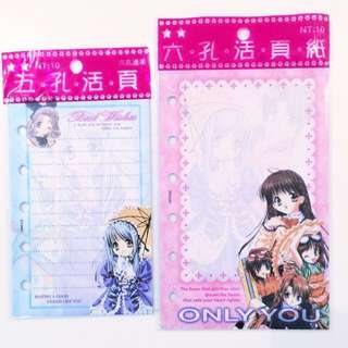 Sister Princess Binder Organiser Papers Japanese Manga Comic Anime ACG