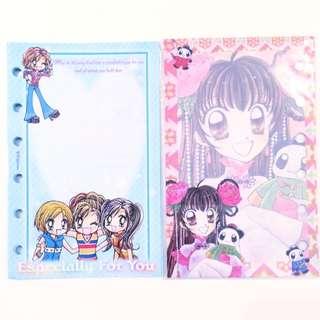 Fujii Mihona Gals! Matsumoto Natsumi Saint Dragon Gals Binder Organiser Papers Shueisha Ribon Japanese Manga Comic Anime ACG