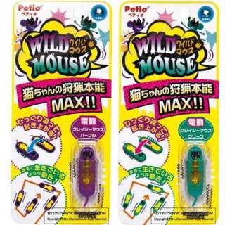 *On Sale* Petio® Wild Mouse Bug Toy