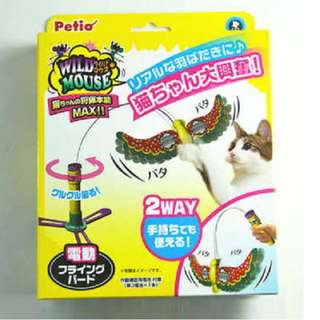 *On Sale* Petio® Wild Mouse Flying Bird/Butterfly