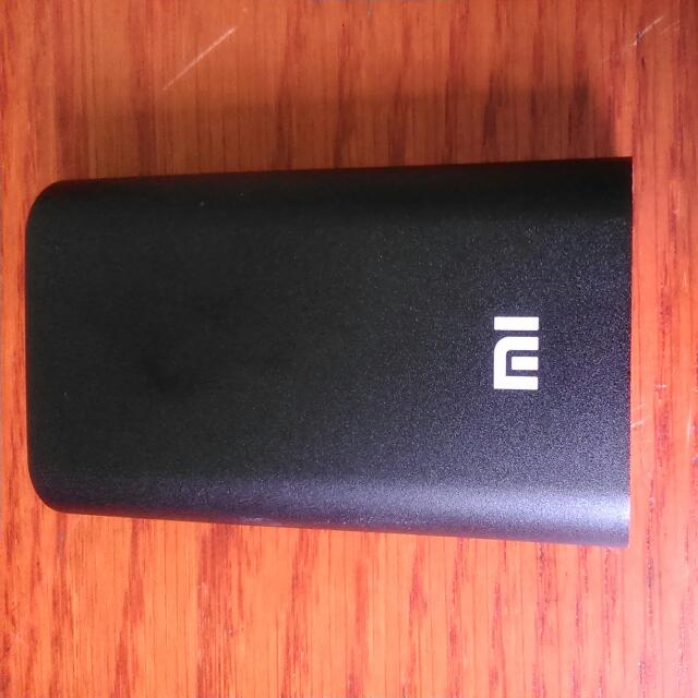 Xiaomi Portable Charger 5200mah