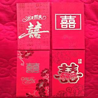 #Huat50sales Wedding Hong Bao 婚庆红包