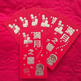 #Huat50sales Baby Full Month Hong Bao 婴儿满月红包