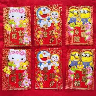 #Huat50sales Chinese New Year Hong Bao华人新年红包