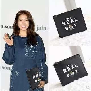 Imma Real Boy Clutch Bag